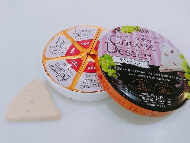 チーズデザート2