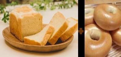 食パン&ベーグル