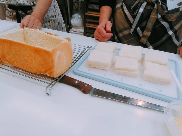 パン・シュープリーズ2