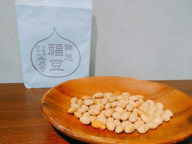 本成寺 福豆