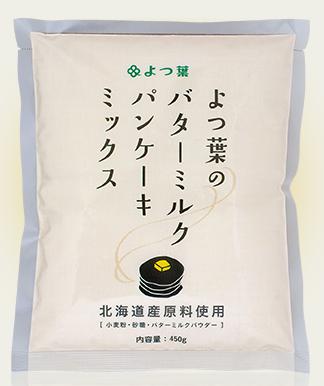 よつ葉 パンケーキミックス