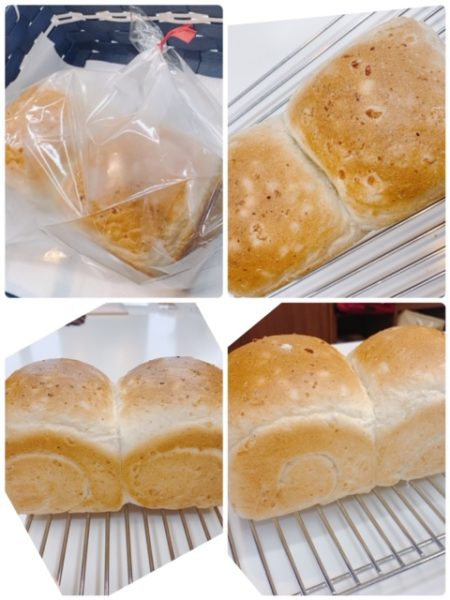 ★★玄米食パン