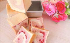 ★苺のマーブルキューブ