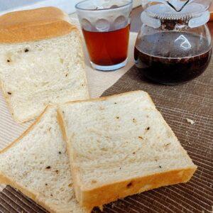 ★★★紅茶の極上食パン