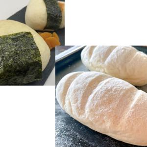 ★米粉パンと米粉パンで作るおにぎりパン