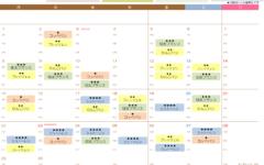 2021.11メニュー&カレンダー